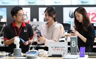 Galaxy Note 8 Preorders Hit Nearly 400,000 on First Day