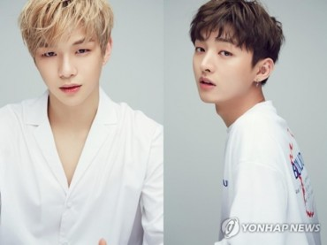 Wanna One's Kang Daniel, Yoon Ji-sung Take Online Bully to Police