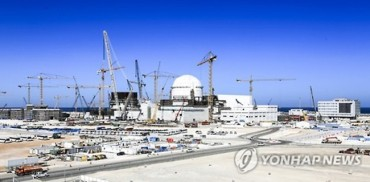 S. Korea Eyes Saudi Arabia's Nuclear Plant Deal