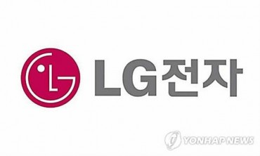LG Electronics to Tap Beauty Appliance Biz