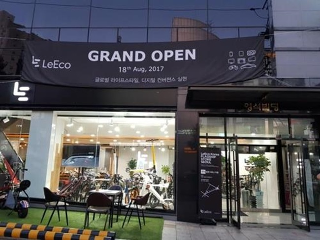LeEco, launched as video-streaming service provider in 2004, has been gradually expanding its business portfolio to cover automobiles and handsets. (Image: LeEco-S Korea)