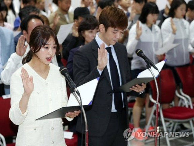 The Korean Sport & Olympic Committee (KSOC) held a launch ceremony for a team of athlete volunteers at the National Training Center in Seoul. (Image: Yonhap)