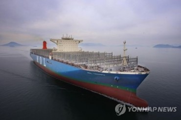 Samsung Heavy Inks 1.1 Billion Won Deal for 6 Containers