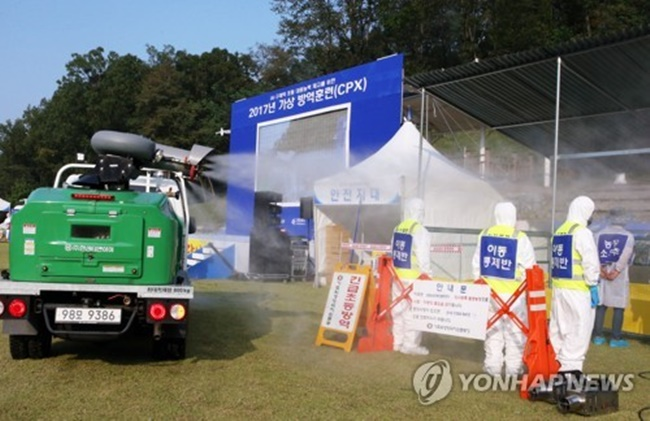 Health authorities conduct a quarantine exercise in Cheongju, 137 kilometers south of Seoul, on Sept. 25, 2017, to protect poultry farms against avian influenza. (Image: Yonhap)