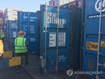 South Korea's Seaport Cargo Up 8.1% in August