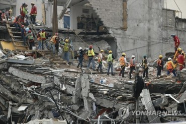 South Korea to Offer US$1 Million Worth of Humanitarian Aid to Quake-Hit Mexico