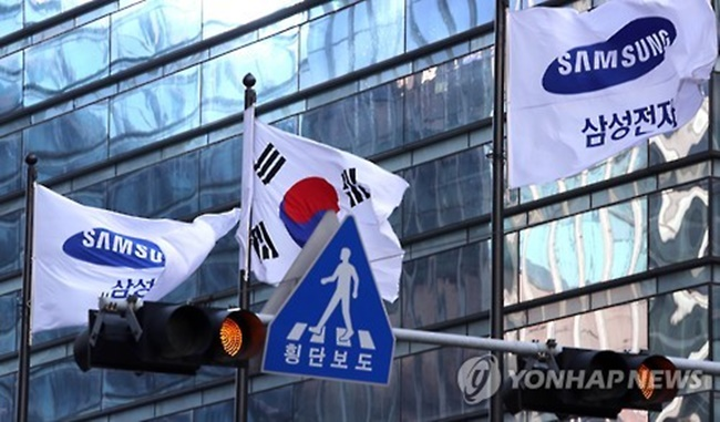 According to the sources, Tessera Technologies Inc. and its affiliates claimed Samsung Electronics made use of some 24 patented items, covering a wide range of semiconductor processing, bonding and packaging technologies. (Image: Yonhap)