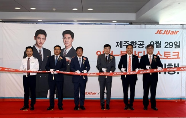 The airline provides the service four times a week with a 189-seat plane, according to the authorities. (Image: Yonhap)
