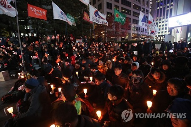 South Korean police forces have been advised by a reform committee to exercise less force and authority to control peaceful protests and do more to protect protestors. (Image: Yonhap)