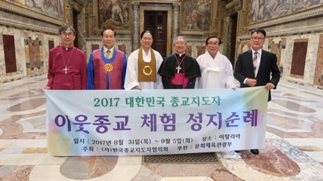Pope Francis met with South Korean religious leaders during a courtesy visit over the weekend, and expressed concerns over the heightened tension in the region after North Korea's latest nuclear test. (Image: CPBC)