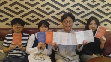 Young South Koreans Release Counter-Commercial Gentrification Guidebook for Small-Business Owners