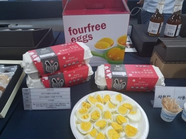 Free-Range Eggs a Trendy Chuseok Gift After Egg Contamination Scandal