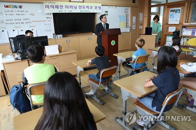 The Korean Industrial Property Office has announced that new legislation designed to support and encourage invention education in elementary, middle and high schools will take effect on Friday, pushing local education authorities to come up with plans for a systematic education program to nurture creativity and invention. (Image: Yonhap)