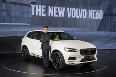 Meet the Korean Designer Behind Volvo's New XC60