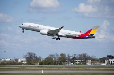 Asiana to Operate 3rd A350 on Long-Haul Routes