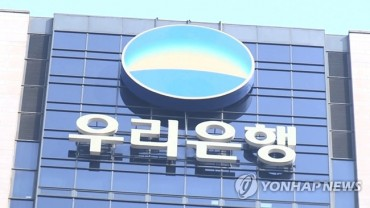 Government to Soon Make Decision on Its Remaining Stake in Woori Bank