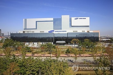 Samsung Bioepis Wins Approval to Sell Biosimilar in South Korea