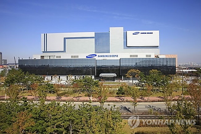 Through the approval granted by the Ministry of Food and Drug Safety, Samsung Biologics said in a regulatory filing that the biosimilar is ready for sale in the country. (Image: Yonhap)