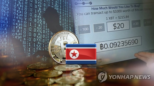 The Korean National Police Agency said on Wednesday that North Korean hackers are responsible for the malware attack on e-mail accounts of officials of South Korean bitcoin exchanges between July and August. (Image: Yonhap)