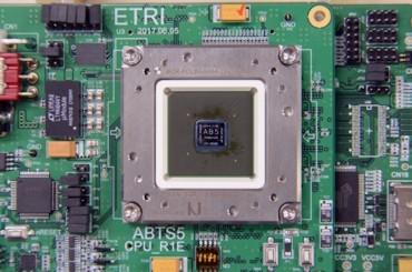 Korean Researchers Develop Nine-Core Image Recognition Processor for Driverless Cars