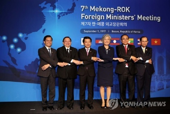 The conference was attended by the top diplomats of South Korea, Myanmar, Laos, Thailand, Cambodia and Vietnam, members of the 10-nation Association of Southeast Asian Nations (ASEAN). (Image: Yonhap)