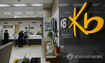 KB Financial Chairman Poised to Score Second Term