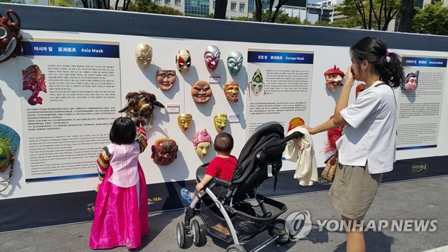 The governing body behind Andong's annual mask dance festival held a promotional event over the weekend in Seoul, showcasing dozens of masks from around the world. (Image: Yonhap)
