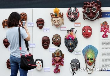 Andong Mask Dance Festival Promoted in Seoul