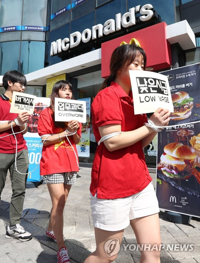 """Lee, a committee chairman of the group responsible for the labor negotiations with the fast food giant, said, """"Arbeit (part-time jobs) aren't a phase, and are becoming lifetime jobs for some people. (Image: Yonhap)"""