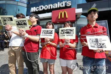 Park-Time Workers' Union Protests Against McDonald's