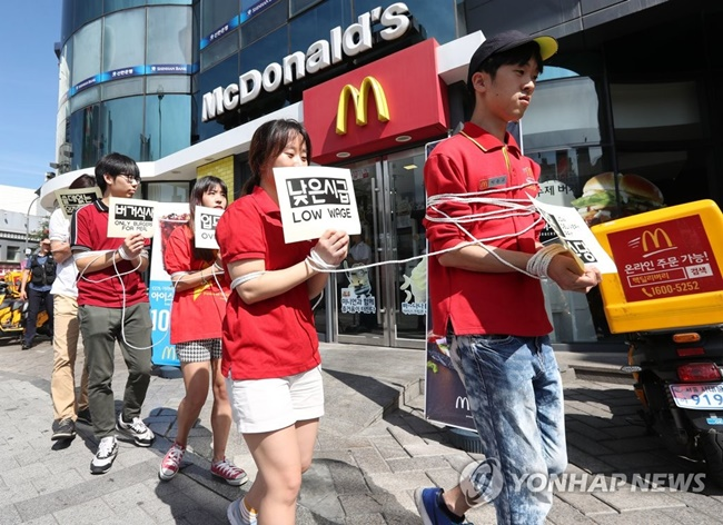A labor union representing part-time workers held a protest on Monday in central Seoul against the South Korean unit of McDonald's, calling on the international fast food giant to take the forthcoming contract negotiations seriously. (Image: Yonhap)