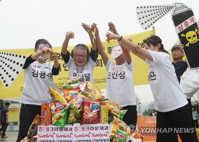 Animal Rights Group Stages Performance Protest Against Egg Overconsumption