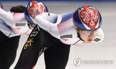 New Uniform for National Short Track Speed Skating Team Unveiled