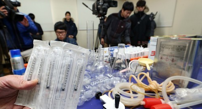 The number of narcotics offenders in South Korea rose 19.3 percent in 2016 from a year earlier, due largely to the widespread use of the Internet as a channel to more easily trade the banned substances, a report showed Monday. (Image: Yonhap)