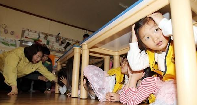 According to the Ministry of the Interior and Safety, the headline feature of the impending regulations is the labeling of publicly-owned buildings (civic and government structures) as earthquake proof. (Image: Yonhap)
