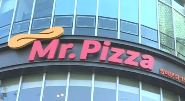 Pizza chain Mr. Pizza announced on September 4 that its locations in Pyeongtaek, Bangbae, Pangyo and Changdong will begin offering pizza delivery using Renault Samsung's one-seater Twizy. (Image: Yonhap)