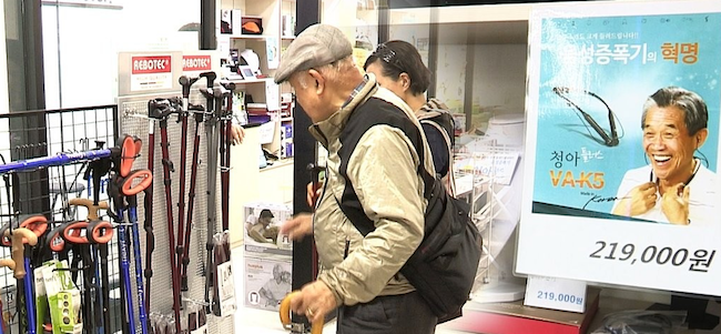 The Seoul Metropolitan Government announced on September 5 that it has selected three commercial areas frequented by the elderly for minor renovations.  (Image: Yonhap)