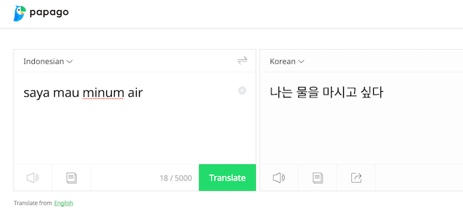 "Naver's AI-backed Translation Service ""Papago"" Adds Vietnamese, Thai, Indonesian to its Catalog"