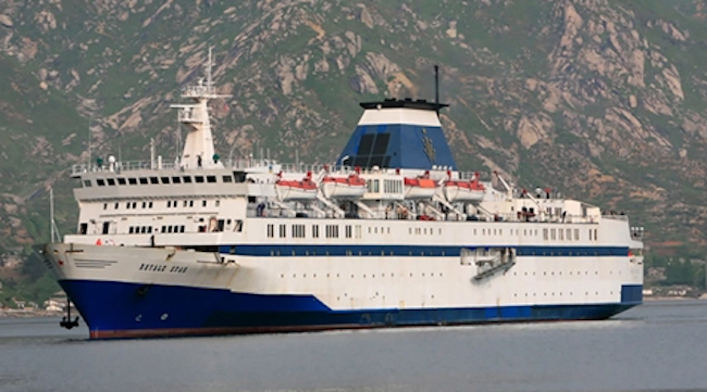 Oceans Minister Kim Young-choon said Tuesday the government will seek ways to attract more cruise passengers outside of China with various travel incentives in order to revitalize local market, which was hit hard by diplomatic tension with Beijing. (Image: Yonhap)