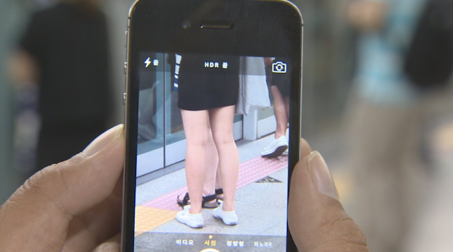 Government Agencies Draft Measures to Tackle the Growing Prevalence of Voyeurs