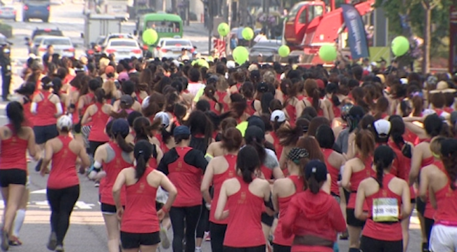 The Gangnam International Peace Run Festival will take place the next day around COEX. (Image: Yonhap)