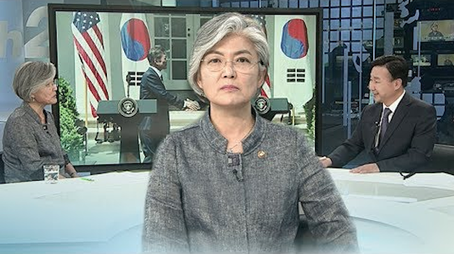 Minister of Foreign Affairs Kang Kyung Hwa made a TV appearance on September 28 to discuss U.N. sanctions on North Korea. (Image: Yonhap)