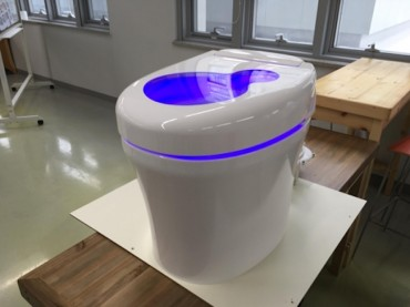 "New and Improved ""Next Generation"" Toilet Comes to Dongdaemun Design Plaza"