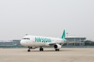 Air Seoul Adds Routes to Osaka, Guam This Week