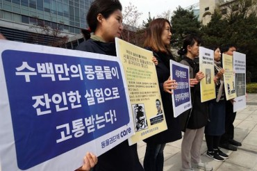 Court Orders Seoul National University Hospital to Disclose Animal Testing Records