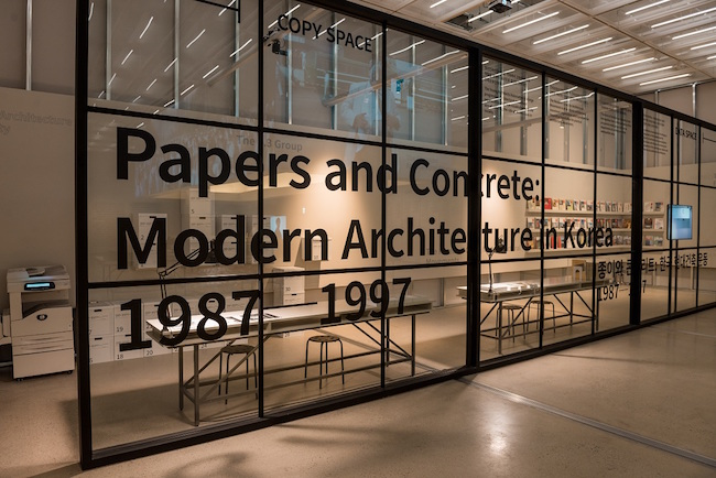 a new exhibition called papers and concrete modern architecture in korea 1987 1997 - Modern Architecture Exhibition