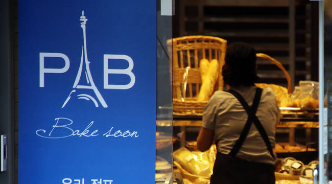 Bakery Industry Shaken as Government Orders Paris Baguette to Hire Over 5,000 Contract Bakers