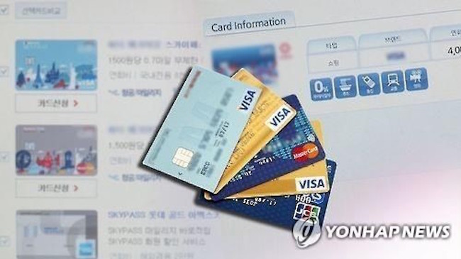 Among them, average daily spending of mobile credit cards came to 57.9 billion won in the first half of this year, up 41.2 percent. (Image: Yonhap)