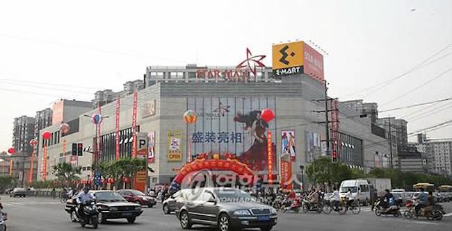 South Korea's hypermarket chain E-Mart has reached a deal to sell off five of its six remaining stores in China effectively ending its 20-year presence in the market, industry sources said Sunday. (Image: Yonhap)