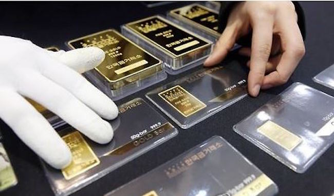 The price for a silver bar is 70 times the price of a gold bar of the same weight. (Yonhap)